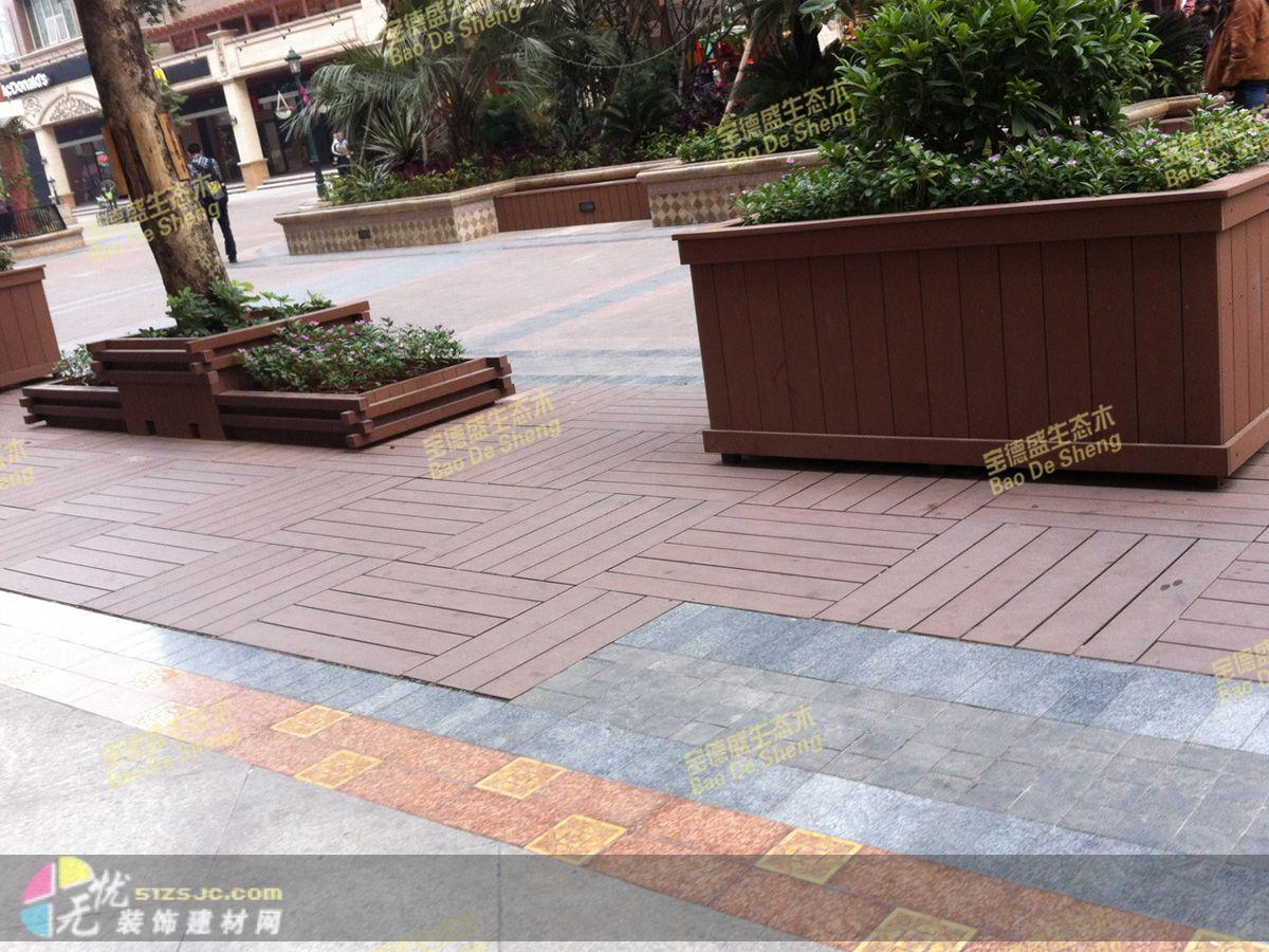 深圳园林木地板 生态木地板 园林地板厂家 作品 效果图,实景图,样