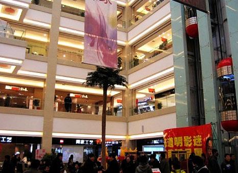 欧亚达家居武汉汉口店
