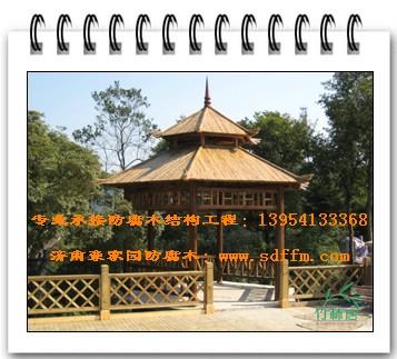 山东济南豪家园防腐木有限公司